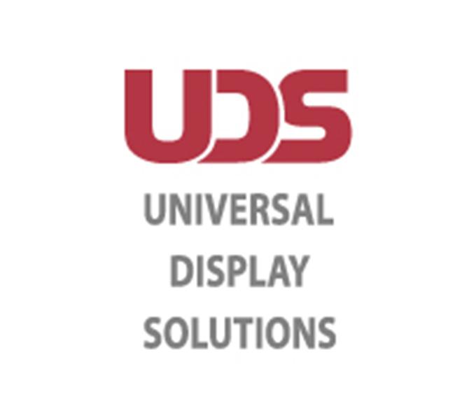 System magazynowy w UDS